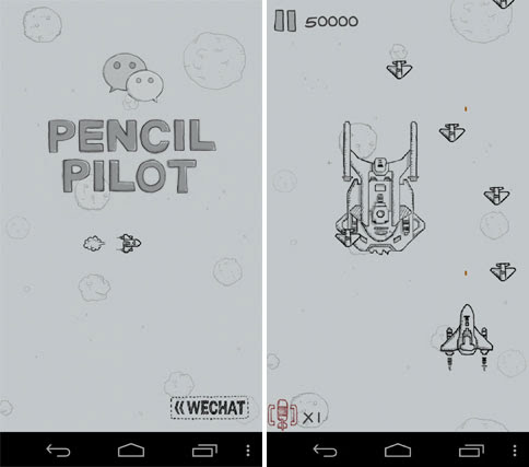 Pencil Pilot for Tencent — (Fei Ji Da Zhan) 飞机大战
